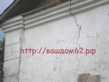 Ремонт шлакового дома своими руками 23